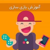 دوره ی آموزش ساخت بازی دوبعدی در یونیتی