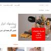 دوره ی پروژه محور ساخت فروشگاه اینترنتی مشابه بامیلو +سورس کد-1