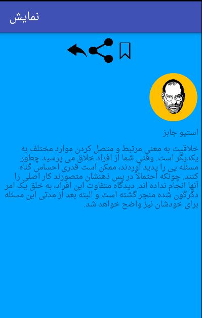 سورس کامل کتاب اندرویدی (1)
