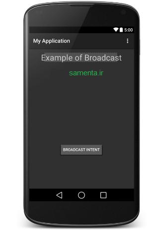 broadcast برودکست در اندروید