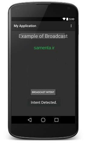 broadcast 2 برودکست در اندروید Android