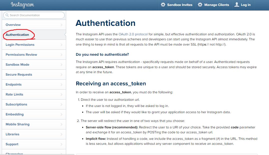 آموزش کار با api اینستاگرام - احراز هویت