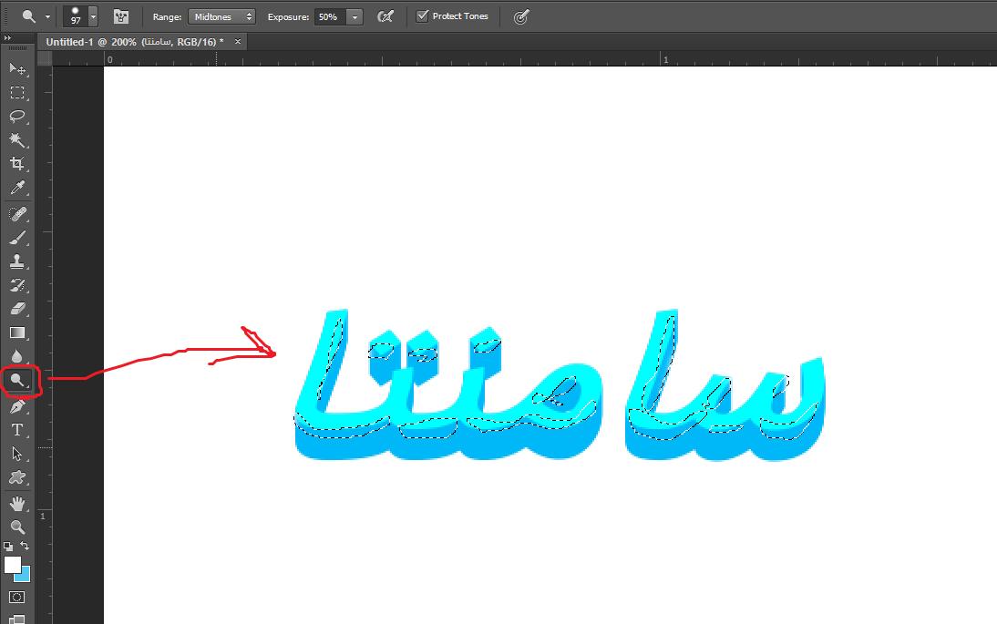 ایجاد درخشندگی در فوتوشاپ - آموزش ساخت متن سه بعدی در فوتوشاپ