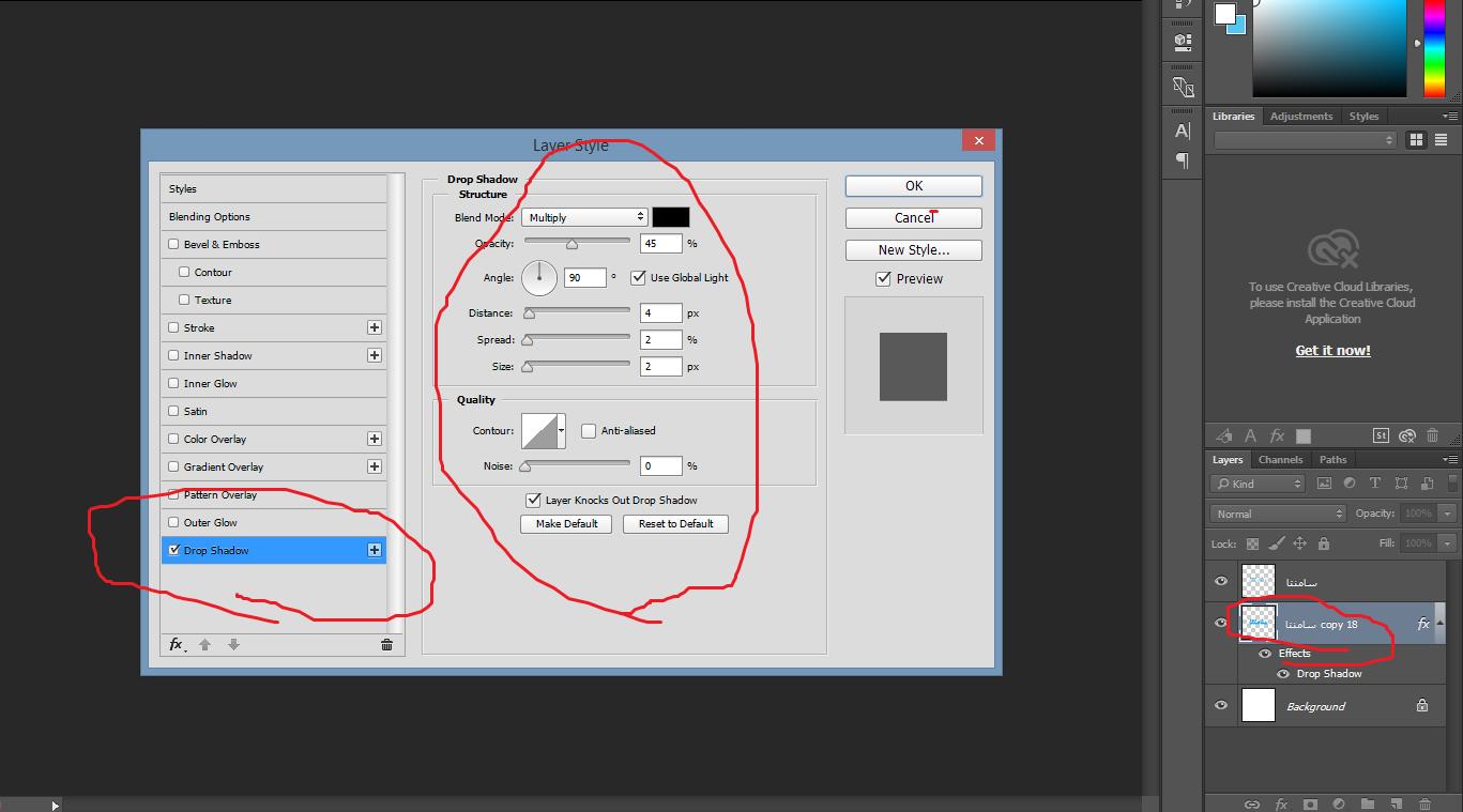 سایه کردن در فوتوشاپ - آموزش ساخت متن سه بعدی در فوتوشاپ