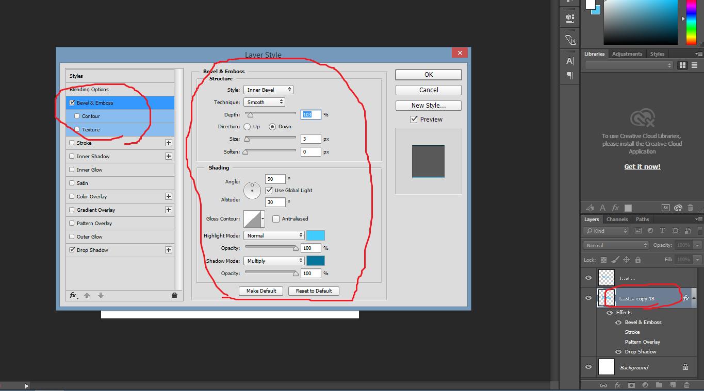 آموزش ساخت متن سه بعدی در فوتوشاپ