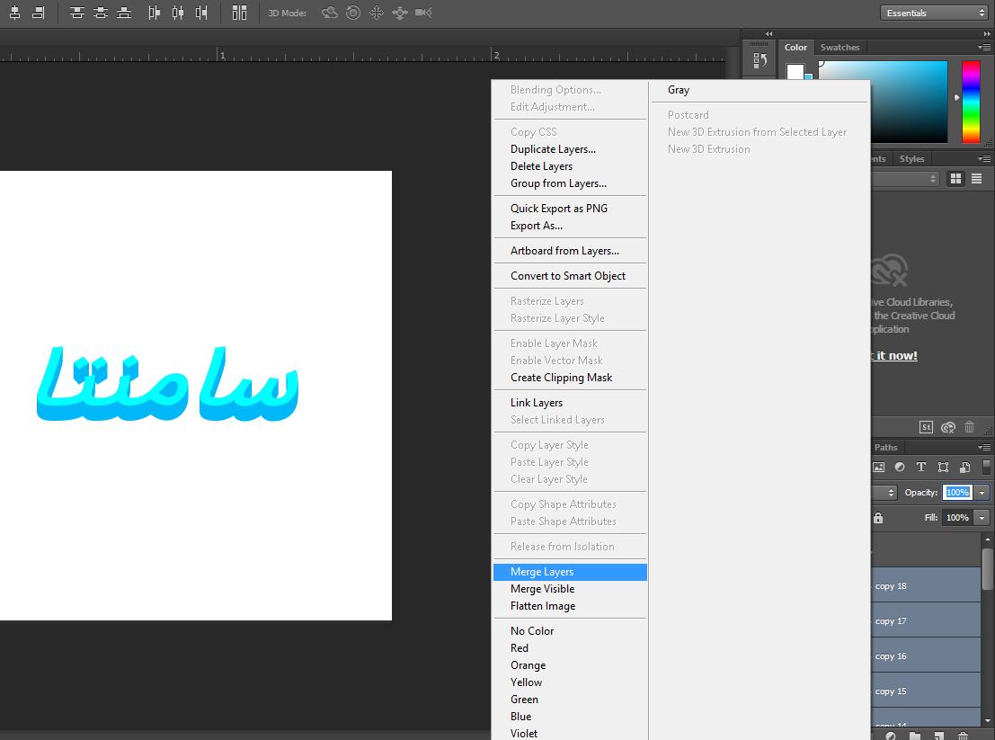 merg کردن لایه ها در فوتوشاپ - ساخت متن سه بعدی در فوتوشاپ